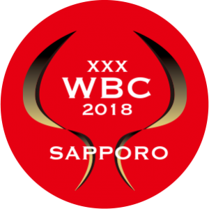 World Buiatrics Congress - WBC - Sapporo, Japan 2018